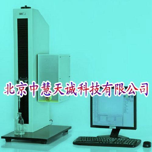 药用丁基胶塞穿刺性能测试仪/瓶塞穿刺力测试仪 型号:PCL-IV