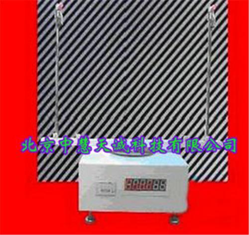 玻璃光学变形智能测定仪型号:ZKGG-A