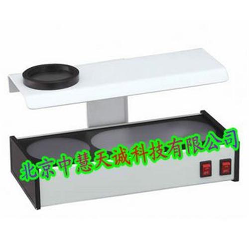 变色镜片应力仪 型号:SKT-1