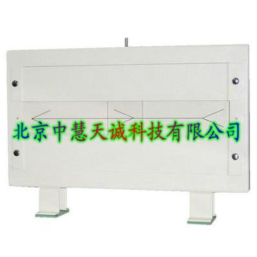 错觉实验仪 型号:BT-U113
