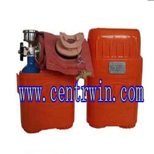 隔绝式压缩氧自救器 型号:ZG/ZY4-5