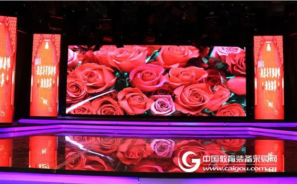 华埠信维即将亮相第28届北京教育装备展