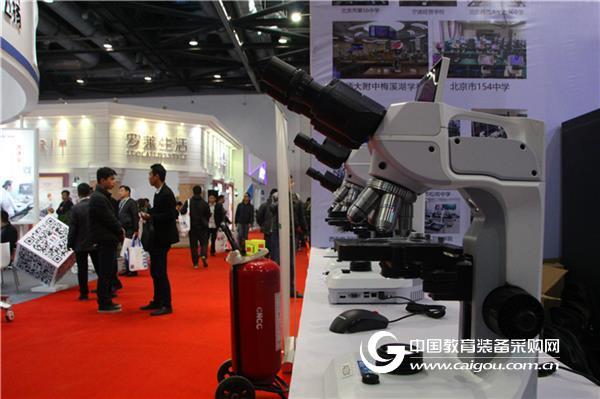 爱科学显微镜亮相第28届北京教育装备展