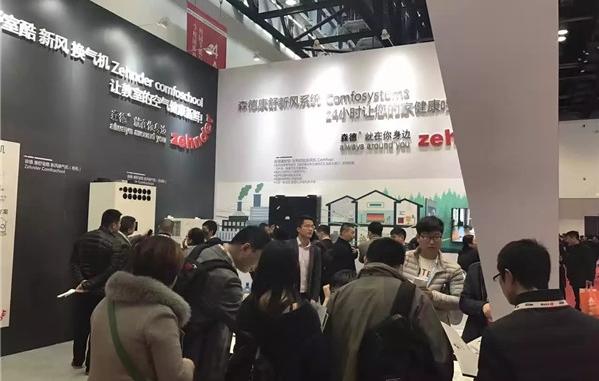 森德集团盛装亮相北京教育装备展示会