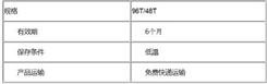 进口/国产大鼠载脂蛋白B100(apo-B100)ELISA试剂盒