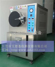 色谱柱高压加速寿命试验箱试验 电路板老化试验箱生产厂家