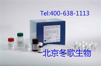 Human上皮膜抗原,人(EMA)elisa试剂盒