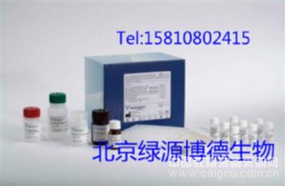 人心型脂肪酸结合蛋白Elisa说明书,人h-FABP进口elisa试剂盒代测
