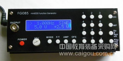 三角波函数信号发生器