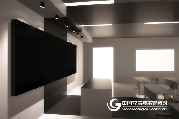 智慧教室互动黑板产品方案