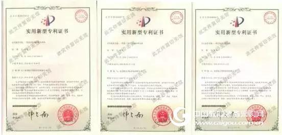 航点新风系统进驻北京高校!