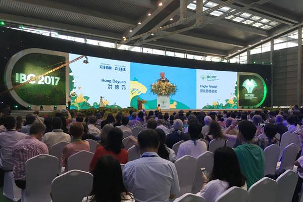 乾菲诺成功参加第19届国际植物学大会