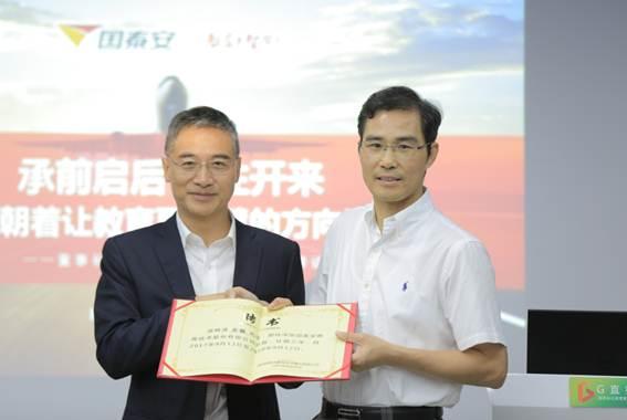 国泰安任命左敏为总裁,全面开启智慧教育2.0时代