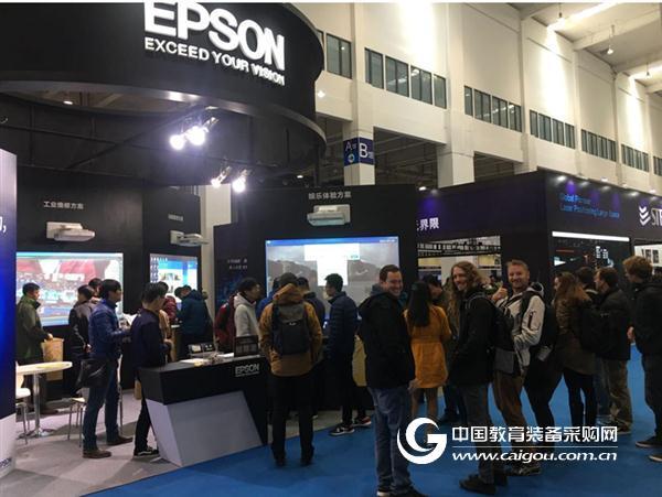VRSD2017北京VR/AR博览会及高峰论坛落幕