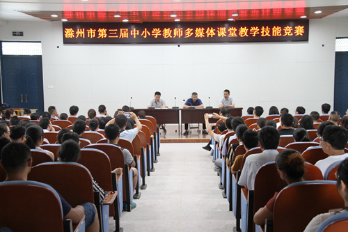 滁州举办第三届中小学教师多媒体课堂教学技杨柳青音乐说课稿图片