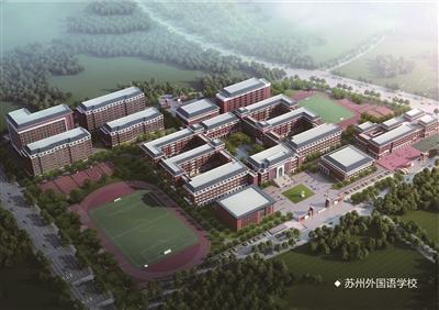 南京又增一所外国语学校明年招生