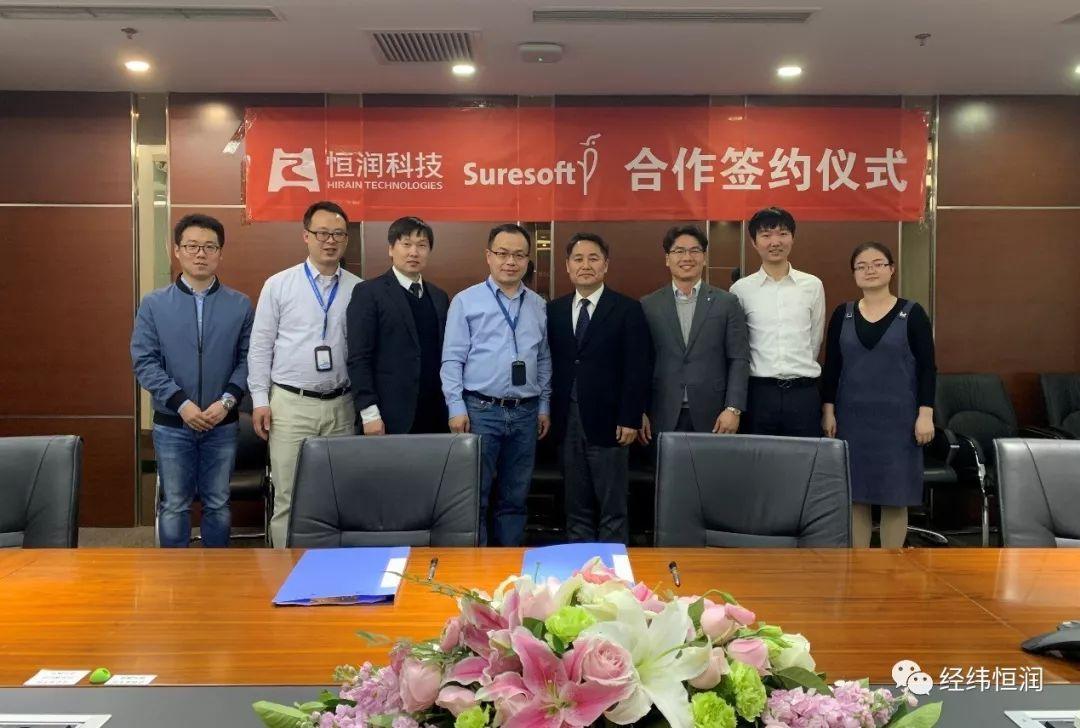 官宣   恒润科技成为Suresoft公司ModelScroll软件中国区独家代理