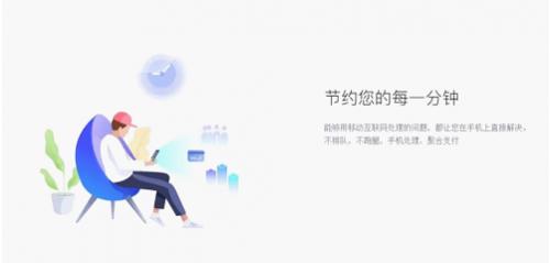 """大唐网络旗下教育缴费系统""""缴付通""""在福建省三明市全面推广"""